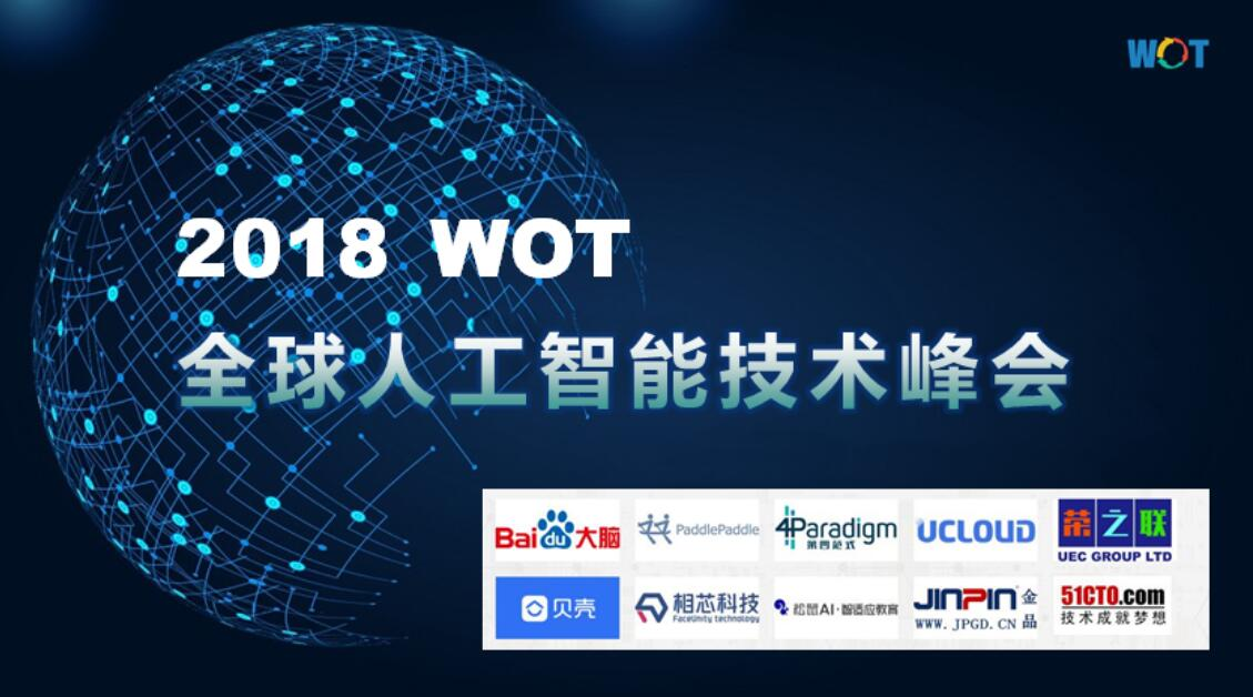 Jinpin GPU/Deep Learning Products Exhibited at WOT 2018 Arti